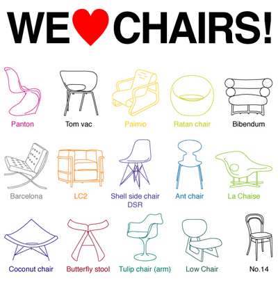 WeLoveChairs